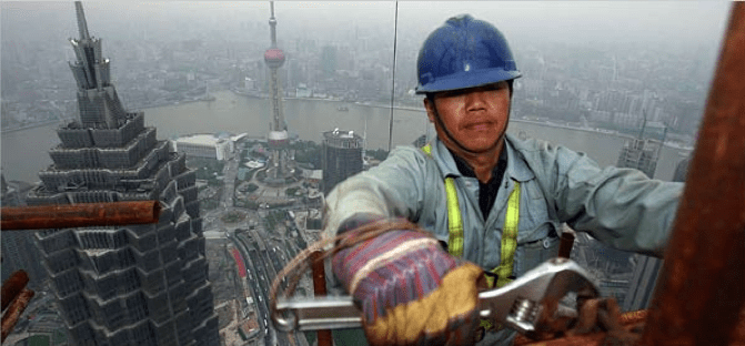Working High China