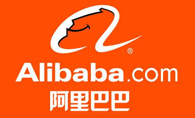 Will Alibaba's IPO cause the US stock market to fall?